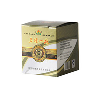 Chinese prickly ash paper box printing