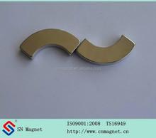 professional N50 ndfeb motor magnet