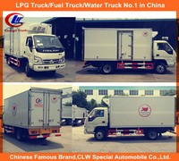 cooling van truck forland 4ton refrigerted van refrigerated delivery van in dubai