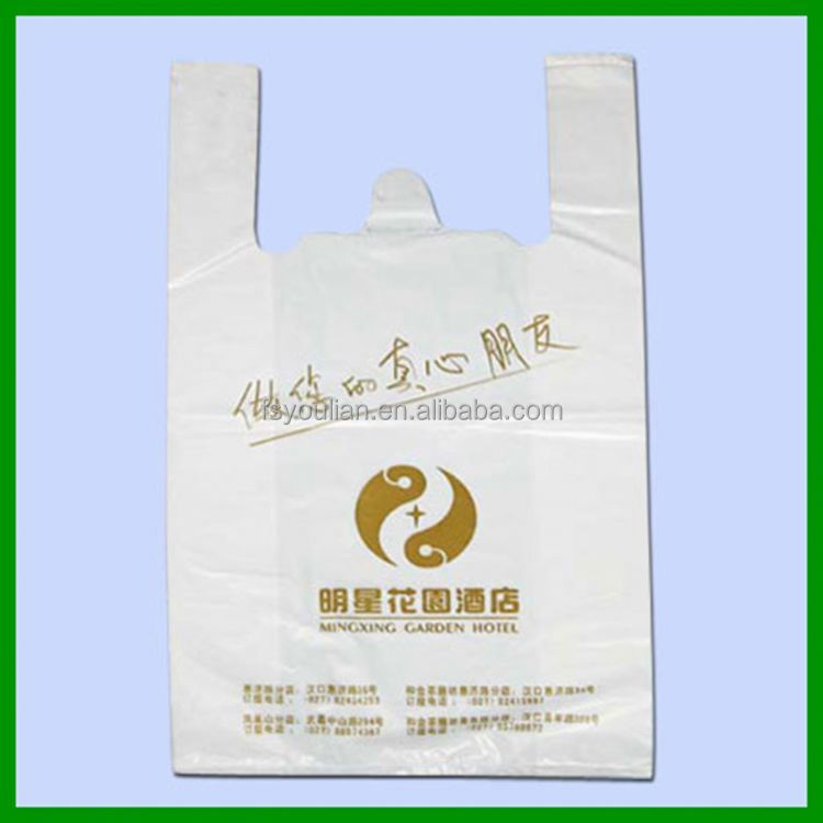 Custom printed t shirt bag blocked t shirt bags for Personalized t shirt bags