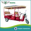 2014 cheap bajaj auto rickshaw passenger tuk tuk wholesale market india
