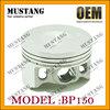All types of hydraulic piston 58mm piston Bajaj Pulsar Digital spare parts