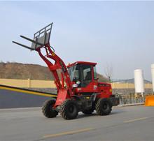 China Forklift Front End Loader,Front End Loader With Pallet Fork,Front End Loader For Sale