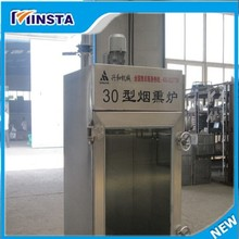 30kg electric or gas model meat smoking furnace, smoked meat price with high quality