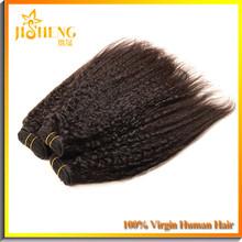 Brazilian Hair International Alibaba Grade 7A Large Stock 100 Percent Raw Virgin Brazilian Hair Yaki Straight