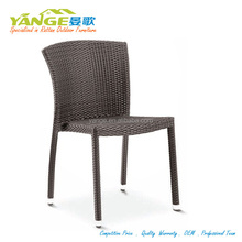 Aluminum outdoor garden rattan chair furniture C008