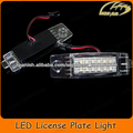 [H02025] LED Luz de la matrícula for Toyota Hiace Regiusace Vanguard license plate light
