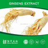 Anti-aging extract red ginseng extract liquid