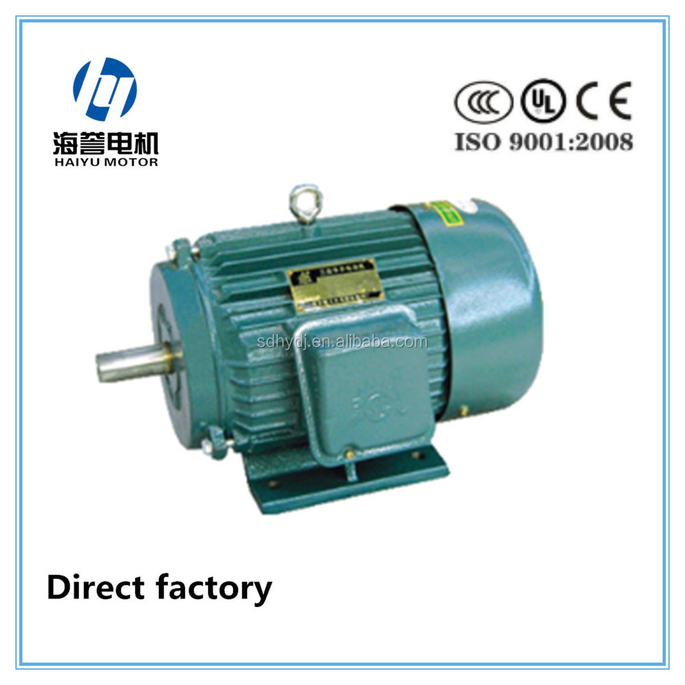 Y series ip23 ac motor drive price ac servo motor price for Single phase motor drive