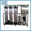 ZHP reverse osmosis water treatment plant for medical usage