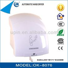 Household Hotel Automatic Infrared Sensor Hand Dryer Bathroom Hands Drying Device OK-8088