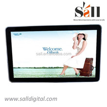 22 inch wall mounted 3g/wifi/rj45 android advertising display