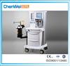 veterinary anesthesia machine CWM-301D