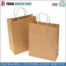 Brown kraft paper bag with twisted handle without printing