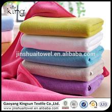 New design canada microfiber bath towel with great price