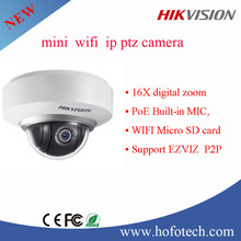 Hikvision mini size 2 megapixel wifi ptz ip camera