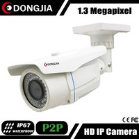 DONGJIA varifocal 960p onvif ip waterproof camera protector cover