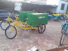 cargo bike bicycle