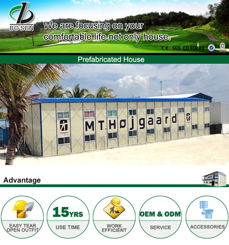 prefabricated office building caravan mobile toilet,garden shed