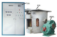 Fashionable new products advanced mf induction metal furnace