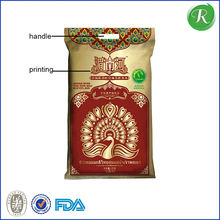 5kg/10kg/20/25KG/40kg/50kg coated rice bags/pp woven bag with handle for rice,fertilizer,feed packing/bopp laminated rice sack