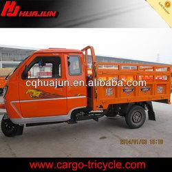 HUJU 250cc cheap brand motorcycle / motocycle 3 wheel / tuk tuk 250 cc for sale