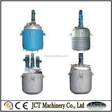 cosmetics materials mixing horizontal reactor mixer reaction for hot water mixing