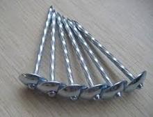 concrete nail/concrete nail guns/concrete nail making machine