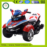 children like ride on motorcycle battery motorcycle car with RC