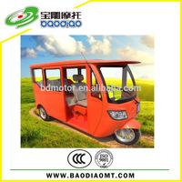 Jiangsu Baodiao 2015 Popular Cub Motorcycle Taxi Rickshaw 3 Wheel Trike Cheap Cargo Motor Tricycle Triciclo