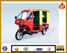 Auto taxi passenger tricycle three wheel bajaj motos de tres ruedas para cargafor Bangladesh, India, Afirca market for sale