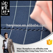 Wholesale alibaba High end Latest design clothes fabric