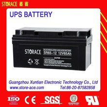 Dry batteries for ups 12v 65ah AGM acid battery (SR65-12)