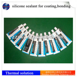Waterproof one component silicone rubber adhesive sealant