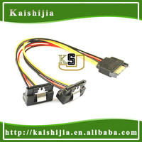 SATA 15 Pin Male to Dual Female 90 degree Y Splitter Power cable with latch - 20cm