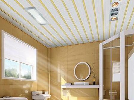 Badkamer tegels tot aan plafond google on - Badkamer minerale ...
