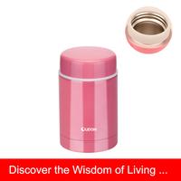 250ml Japanese style mini bento food jar