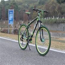 26 aluminum alloy frame mountain bike bicycle mini bike bicycle mountain bicycle14.8kg