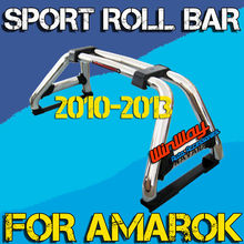 BARRA ANTIVUELCO ACERO INOX AMAROK,HILUX,NAVARA D40,NISSAN D22,FORD RANGER,AMAROK,FRONTIER,SILVERADO,D-MAX