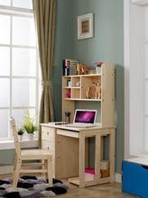 2015 top grade modern fashion design wood study furniture
