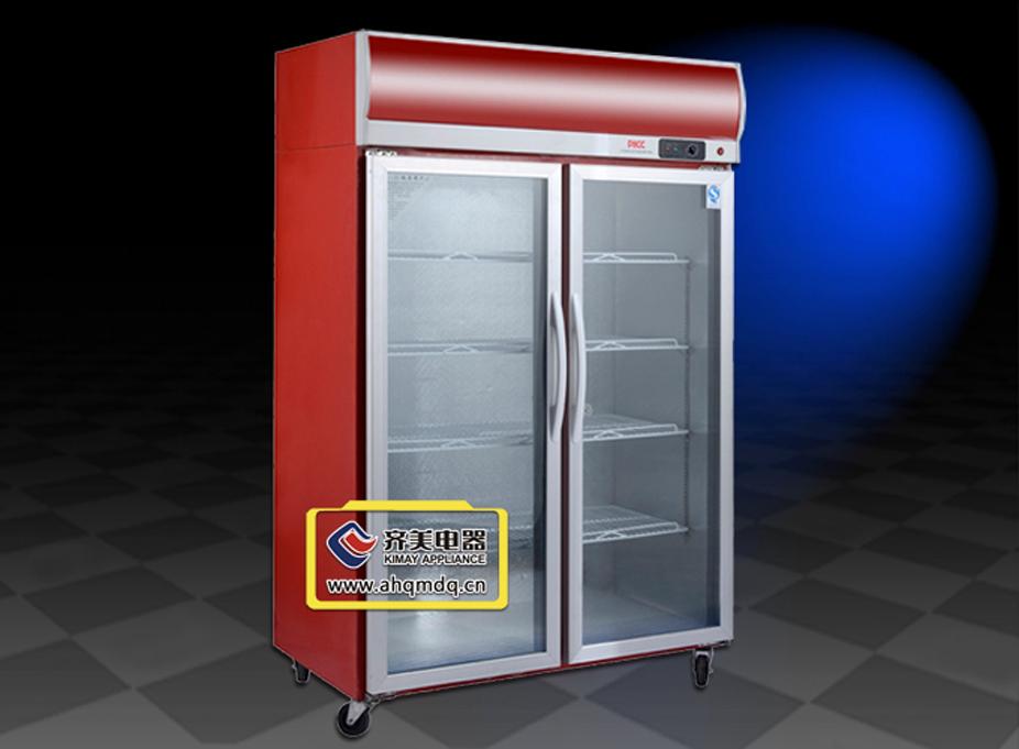 12hb upright 2 open door display chiller refrigerating for 1 door display chiller