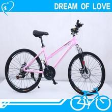 "21 speed 24"" MTB 15kg net weight per set bicycle"