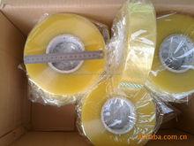 48mm Caron Sealing Tape, Gum Tape, Bopp Tape