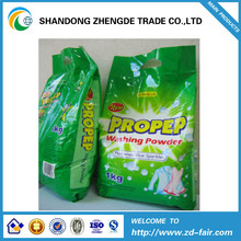 Washing Powder Package, Packaging For Detergent, Laundry Detergent Packaging Bag