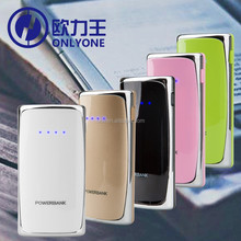 5200mAH 2 USB Portable Charger Battery Power Bank for Outdoor/Travel/Hiking/Camping