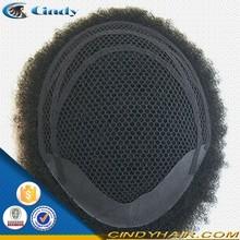 brazilian virgin hair small cap size short afro kinky curly black men lace front wigs