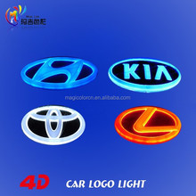 Factory Wholesale Auto Brand Light Emblem Badge Light 4D LED Car Logo