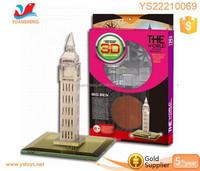 Kids new popular toy Big Ben building block puzzle design metal 3d puzzle