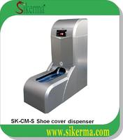 Medical devices/2015 New Style intelligent Automatic Shoe Cover Dispenser