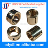 high precision turned brass parts from BOSCH certificated machining supplier